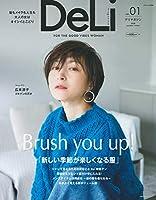 DeLi magazine vol.01 (主婦の友生活シリーズ)