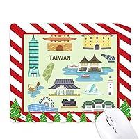 中国旅行台湾孔子廟 ゴムクリスマスキャンディマウスパッド