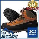 [AKU] (アク) ヴァーティゴ GTX 857ISG UK3(約22cm) オレンジ(260)