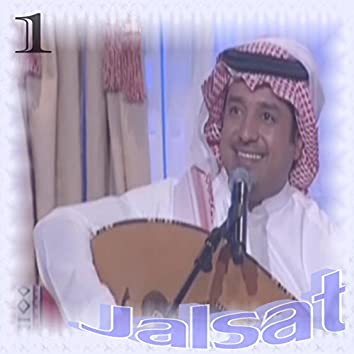 Jalsat Pt.1 (Jalsa With Rashed Al Majed,Abdul Majeed Abdullah and Mona Amarsha)