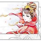 Livre de coloriage anti-stress de 80 pages - Haute qualité - Pour Adulte - Style : Chinois