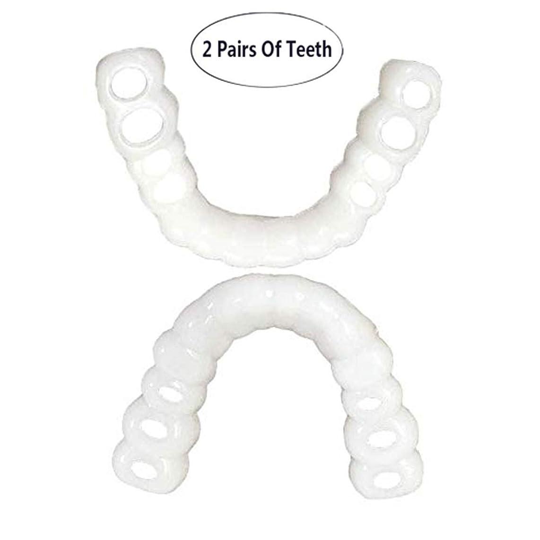 ホール蒸発する犬上歯の化粧板の2枚、フレックス化粧品の歯に適した化粧品の歯科快適性、最も快適な義歯のケア,2upperteeth