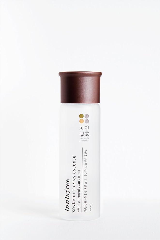ミュージカル協力する配送[innisfree(イニスフリー)] Soybean energy essence (150ml) 済州大豆 自然発酵エネルギーエッセンス [並行輸入品][海外直送品]