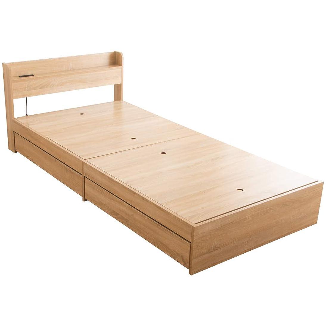 人防水脈拍アイリスプラザ ベッド シングル 収納 引き出し 棚 コンセント ナチュラル