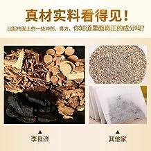 【李良济 四物汤410g/10副】Chinese Herbs Decoction of four drugs 养生 中药材 川穹 白芍 煲汤原材料 包邮