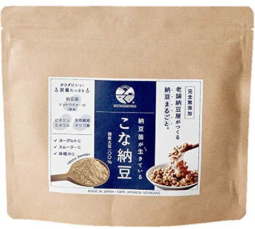 【こな納豆】納豆菌が生きている!小さじ1杯でいつもの食事がバランス栄養食に(納豆粉末100%・完全無添加) (150g)