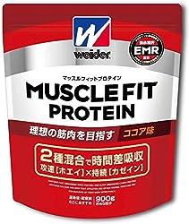 ウイダー マッスルフィットプロテイン ココア味 2.5kg