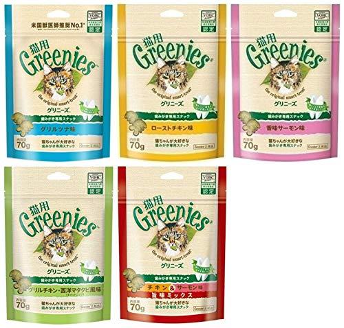 グリニーズ 猫用歯みがきスナック70g アソート5種セット