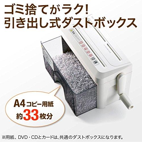 SANWASUPPLY(サンワサプライ)『手動シュレッダー(400-PSD010)』