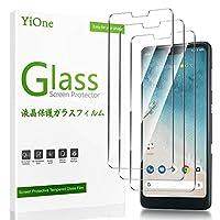 【3枚セット】YiOne Android One S8 フィルム 京セラ S8-KC 強化ガラス 液晶保護 フィルム 旭硝子製 9H業界最高硬度 99%高透過率 耐指紋 気泡防止 自動吸着 簡単取付 Android One S8 ガラスフィルム