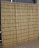 高級特選天然よしず(棕櫚縄編み)6尺 約幅180×高さ180cm 日除け たてす