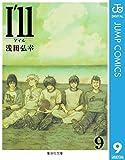 I'll 〜アイル〜 9 (ジャンプコミックスDIGITAL)