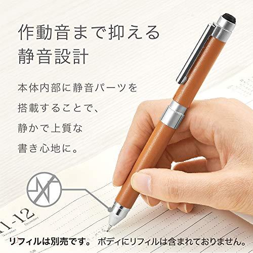 『ゼブラ 多機能ペン シャーボX CL5 レザーブラック SB15-LBK 13.81cm×1.12cm』の5枚目の画像