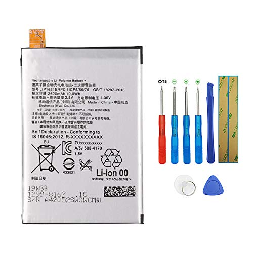 Swark Batería de repuesto LIP1621ERPC compatible con Sony Xperia x F5121 Xperia x Dual F5122 con herramientas