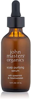 ジョンマスターオーガニック(john masters organics) S&MスキャルプPセラム(スペアミント&メドウスイート) トリートメント 57mL