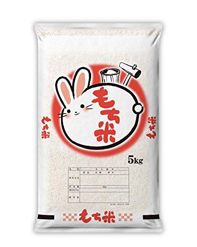【もち精米】岡山県産 無洗米 もち精米 10kg(5kg×2袋) 令和2年産