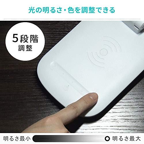 アイリスオーヤマLEDデスクライト置くだけ充電Qiワイヤレス充電調光5段階高演色性LDL-QFD-Wホワイト