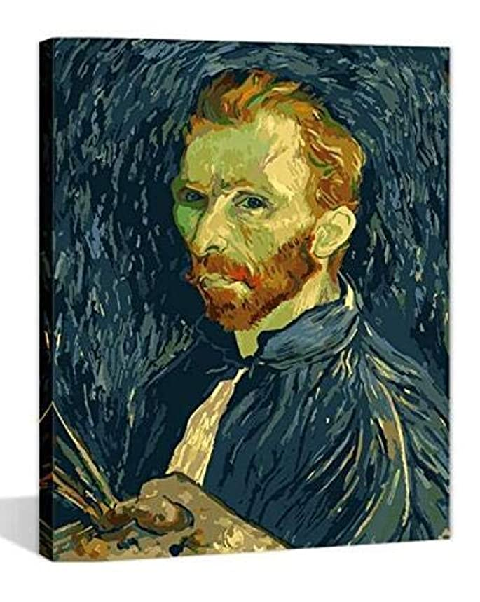 Paint by Numbers 16 x 20 inch Canvas Art Kit DIY Oil Painting for Kids/Students/Adults Beginner, Van Gogh's Self Portrait