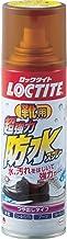 ヘンケルジャパン LOCTITE(ロックタイト) 超強力防水スプレー 靴用 180ml DBK-180