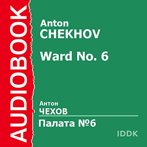 Ward No. 6 [Russian Edition] audiobook cover art
