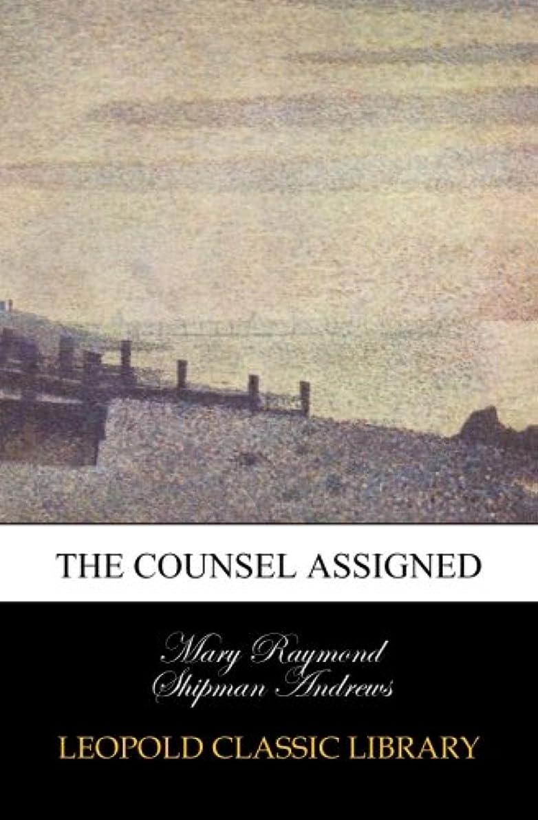 取り除く宇宙船エンジンThe Counsel Assigned
