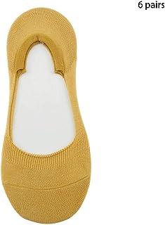 WILLQ Calcetines Bajos Mujer Antideslizante Invisible Comfort Algodón Ultra Fino Calcetines con Revestimiento de Barco Bailarina Mocasín No Show Calcetines 6 par,Amarillo,One Size