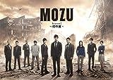 MOZU Season2 ~幻の翼~ Blu-ray BOX[Blu-ray/ブルーレイ]