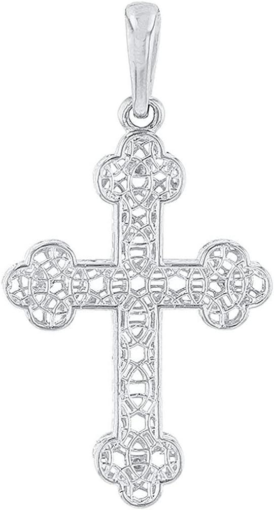 14k White Gold Textured Filigree Eastern Orthodox Cross Pendant
