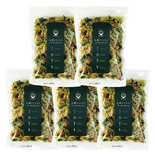 【フードアクションニッポンアワード2019】 九州ドライベジ 乾燥野菜 九州産 野菜&わかめ ミックス 100g 5袋入り