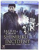 Shinjuku Incident [Edizione: Francia]