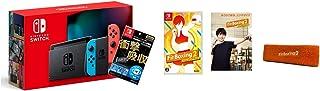 Nintendo Switch 本体 (ニンテンドースイッチ) Joy-Con(L) ネオンブルー/(R) ネオンレッド+Fit Boxing 2 -リズム&エクササイズ- -Switch (【特典】横浜流星オリジナルクリアファイルB5サイズ...