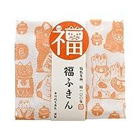 中川政七商店 日本市 福ふきん 招き猫 オレンジ