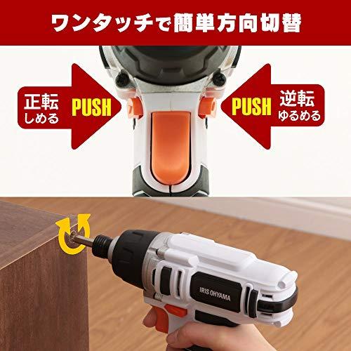 アイリスオーヤマ『JID80』