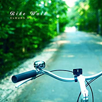 자전거 산책