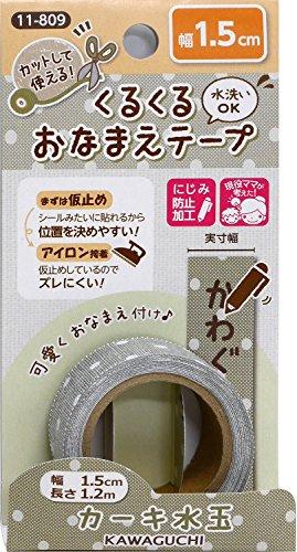 河口 くるくるおなまえテープ 1.5×1.2m 11-809(カーキ水玉) お名前テープ お名前シール お名前タグ 目印 デコ シンプル 柄 かわいい KAWAGUCHI