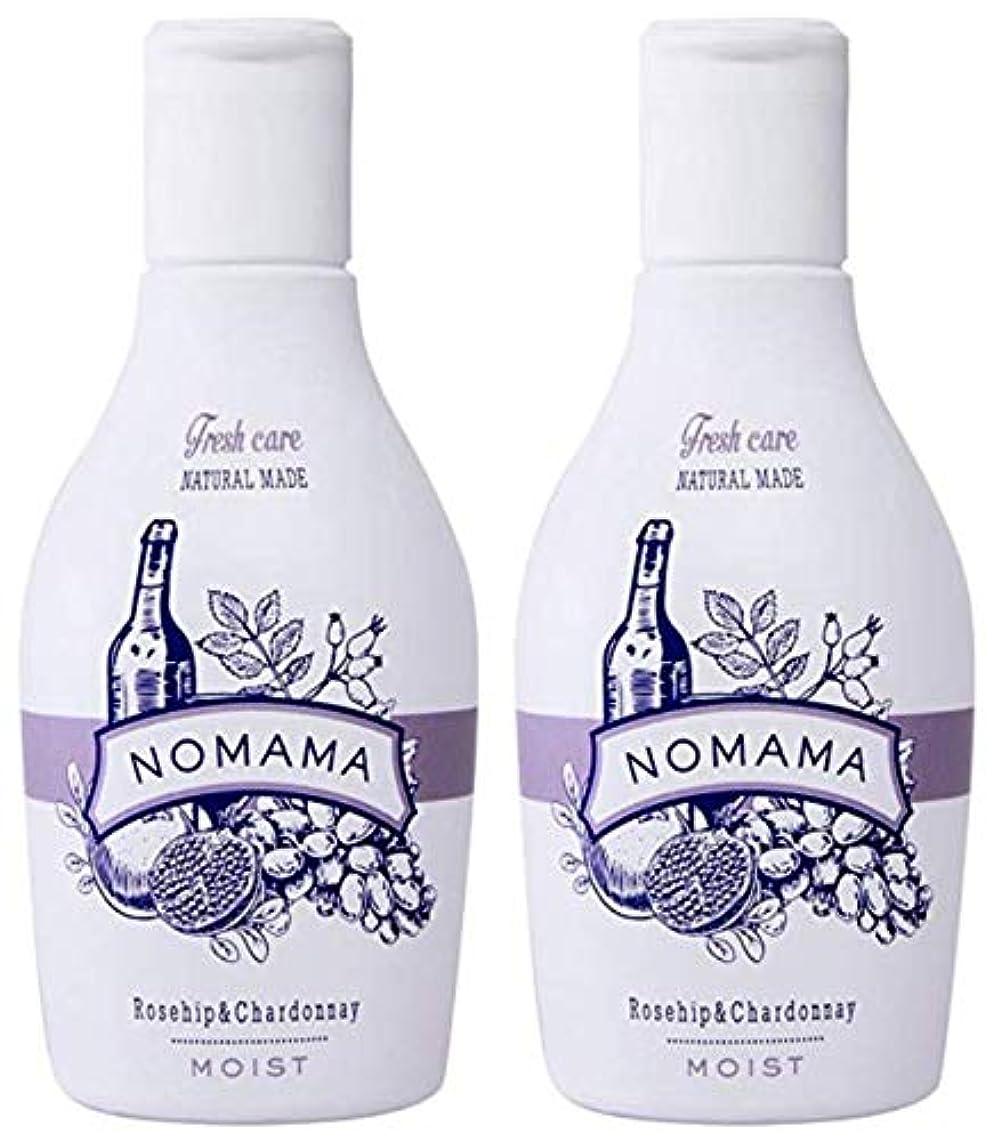 でも高尚な叙情的な【2個セット】NOMAMA(ノママ) ナチュラルミックスローションRC