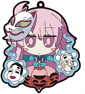 Touhou Project rubber key chain heart Extravaganza (japan import)