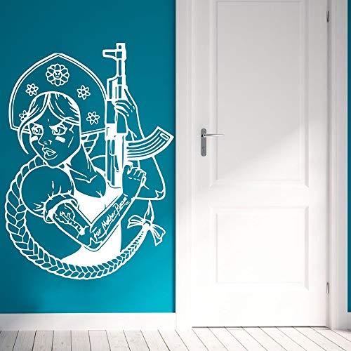 Geiqianjiumai Vinyl Aufkleber russische lustige Mädchen dekorative Vinyl Aufkleber Wandaufkleber Dekoration militärische Kunst weiß 47X57CM