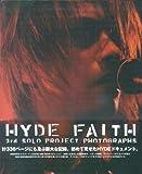 hyde/HYDE