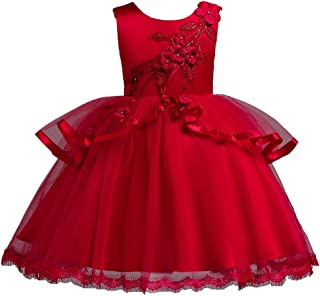 GFDGG 子供女の子ノースリーブウエディングドレスフリルのウェディングドレス子供ボールガウンの王女のドレス (色 : Jujube red, サイズ : 130cm)