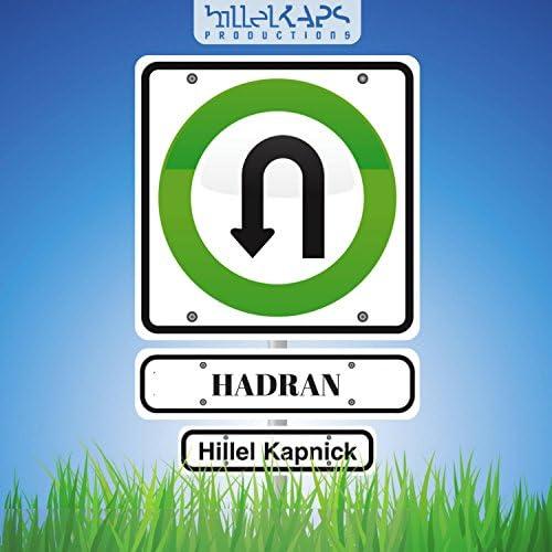 Hillel Kapnick