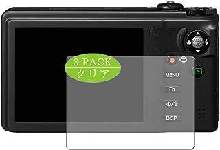 3枚 VacFun フィルム , リコー RICOH CX6 向けの 保護フィルム 液晶保護 フィルム 保護フィルム(非 ガラスフィルム 強化ガラス ガラス )