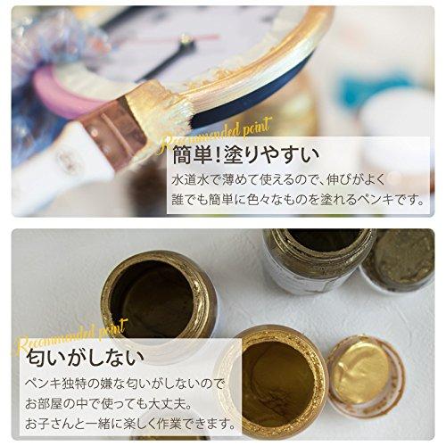 水性塗料金色レディッシュゴールド200gZ3KディッピンペイントDippin'Paint