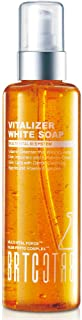BRTC Vitalizer White Soap, Vitamin Cleanser That Washes Away Skin Impurities and Exfoliates Dead Skin Cells With Vitamin Capsules - 200 mL