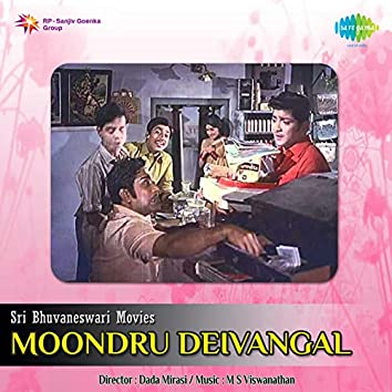 "Vasantha Ththil Orr Naal (From ""Moondru Deivangal"") - Single"