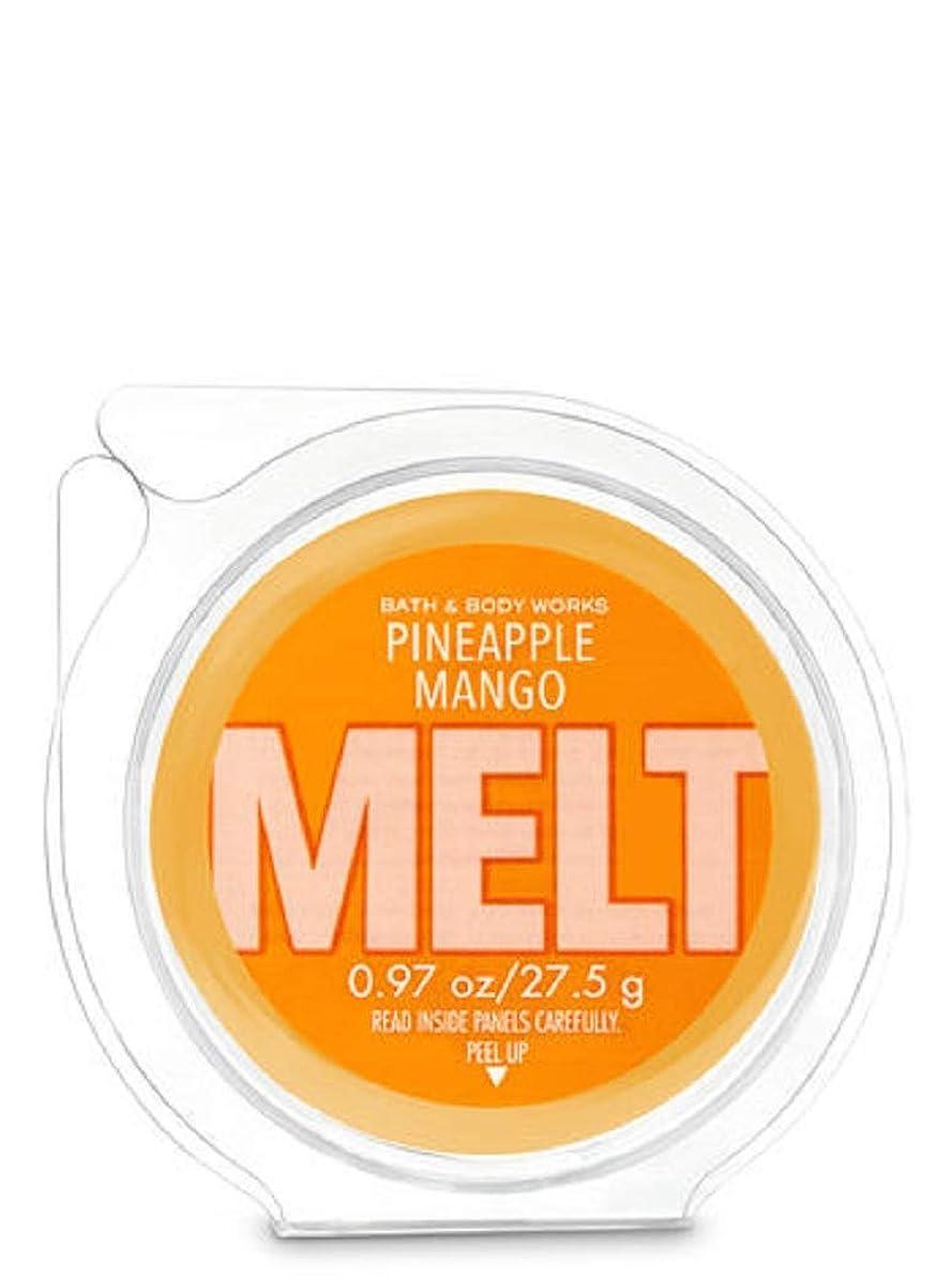 悩む端フェザー【Bath&Body Works/バス&ボディワークス】 フレグランスメルト タルト ワックスポプリ パイナップルマンゴー Wax Fragrance Melt Pineapple Mango 0.97oz/27.5g