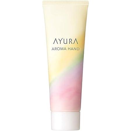 アユーラ (AYURA) アロマハンド (50g) < ハンドクリーム > 手肌 しっとり 心はずむ 香りで彩る ハンドケア