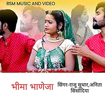 Bhima Bhaneja