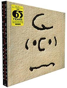 本のスヌーピーとチャールズ・M・シュルツの芸術 必要なものだけを(Only What's Necessary)の表紙