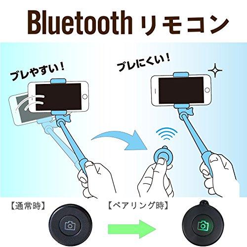エレコム『Bluetooth自撮り棒(三脚付)P-SSBTBK』